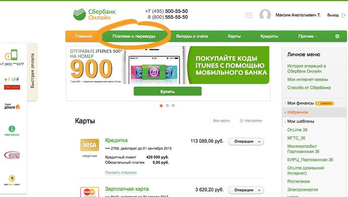 В декретном отпуске взять кредит беларуси